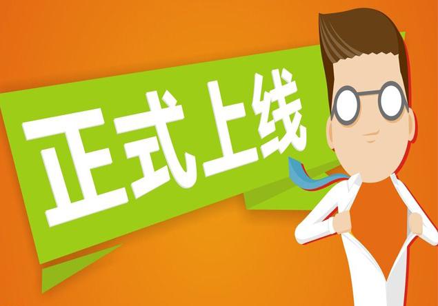 热烈庆祝英雄联盟雷竞技润禾raybet雷竞技登录工程有限公司官网正式上线!
